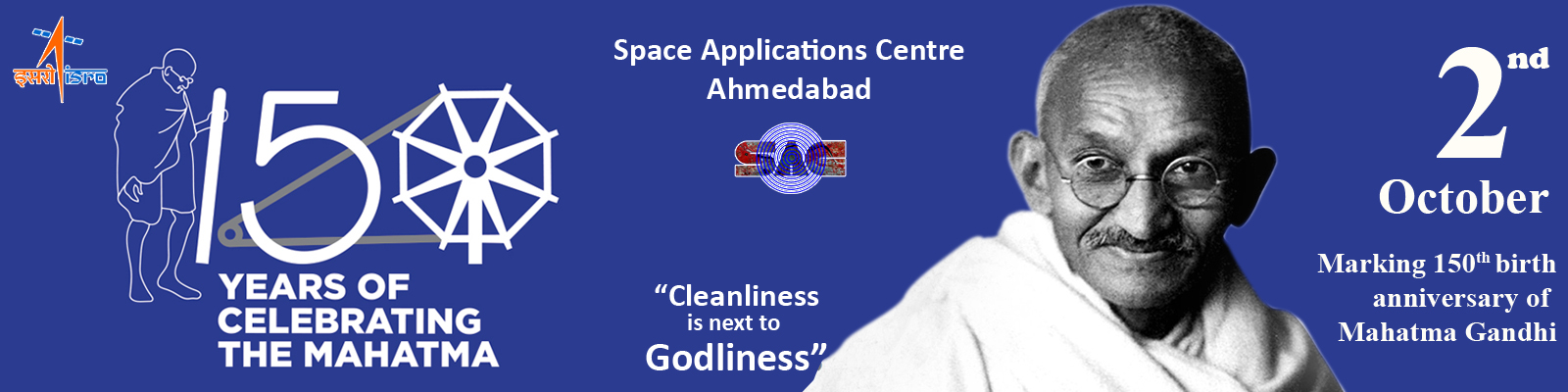 Space Applications Centre
